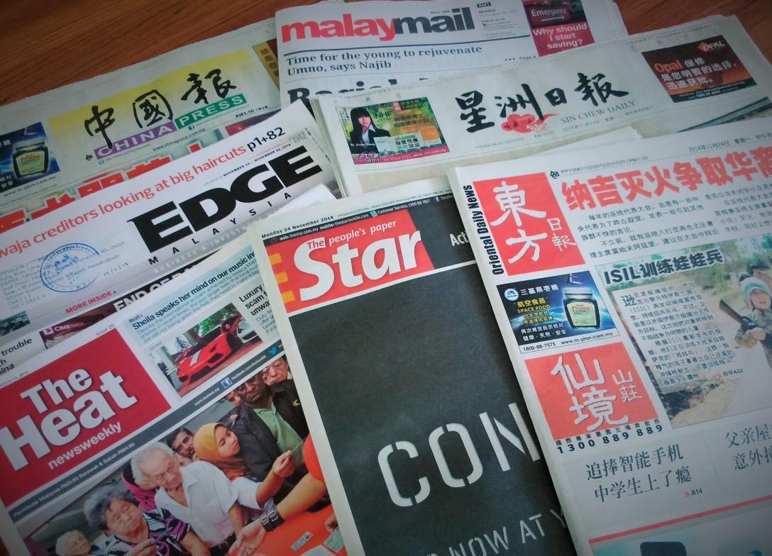 照片來源:馬來西亞媒體識讀資源網