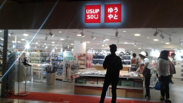 Suguhkan_Fashion_ala_Jepang_Usupso_Hadir_di_Pekanbaru